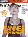 les inrockuptibles Magazine [France] (18 May 2005)