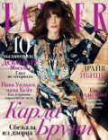 Carla Bruni on the cover of Tatler (Russia) - July 2013