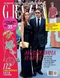 Grazia Magazine [Russia] (27 September 2011)