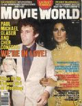 Cher, Paul Michael Glaser on the cover of Movie World (United States) - March 1977