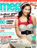 Meg Magazine [Philippines] (July 2006)