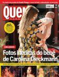 Quem Magazine [Brazil] (12 October 2007)