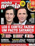 Minha Novela Magazine [Brazil] (16 April 2011)