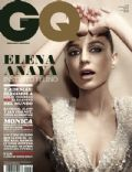 Elena Anaya on the cover of Gq (Spain) - September 2011