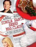 Single Santa Seeks Mrs. Claus