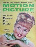 Debbie Reynolds on the cover of Motion Picture (United States) - May 1959