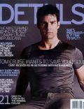 Details Magazine [United States] (June 2005)