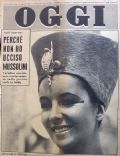 Elizabeth Taylor on the cover of Oggi (Italy) - June 1962