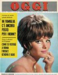 Claudia Cardinale on the cover of Oggi (Italy) - June 1966
