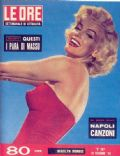 Marilyn Monroe on the cover of Le Ore (Italy) - June 1958
