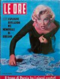 Marilyn Monroe on the cover of Le Ore (Italy) - December 1960