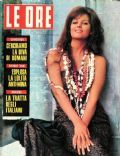 Claudia Cardinale on the cover of Le Ore (Italy) - January 1963