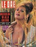 Claudia Cardinale on the cover of Le Ore (Italy) - September 1963