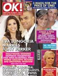 Eva Longoria, Eva Longoria and Tony Parker, Katie Price, Katie Price and Peter Andre, Peter Andre, Tony Parker, Victoria Beckham on the cover of Ok (United Kingdom) - July 2007