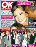 OK! Magazine [United Kingdom] (4 November 2008)
