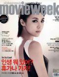 Movie Week Magazine [South Korea] (10 August 2011)