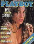Jane Seymour on the cover of Playboy (Netherlands) - March 1988