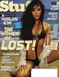 Yunjin Kim on the cover of Stuff (United States) - October 2006