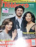 Ellen Pompeo, Ellen Pompeo and Patrick Dempsey, Patrick Dempsey, Sandra Oh on the cover of Telepro (Belgium) - June 2007