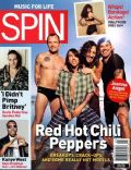 Spin Magazine [United States] (May 2006)