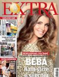 Extra Magazine [Croatia] (23 August 2011)