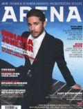 Arena Magazine [United Kingdom] (July 2008)