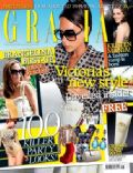 Grazia Magazine [United Kingdom] (24 November 2009)