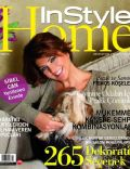 Sibel Can on the cover of Instyle Home (Turkey) - February 2010
