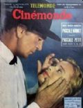 Gary Cooper on the cover of Cinemonde (France) - March 1959