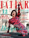 Anna Netrebko on the cover of Tatler (Russia) - October 2012