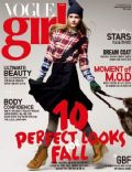 Vogue Girl Magazine [South Korea] (October 2010)