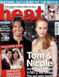 Heat Magazine [United Kingdom] (8 July 2000)
