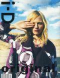 i-D Magazine [United Kingdom] (July 2008)