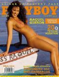 Playboy Magazine [Philippines] (May 2008)