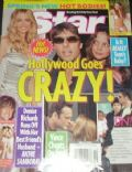 Star Magazine [United States] (2006)
