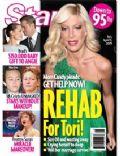 Star Magazine [United States] (4 May 2009)
