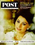 Sophia Loren on the cover of Saturday Evening Post (United States) - February 1964
