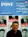 Ronald Reagan on the cover of Saturday Evening Post (United States) - June 1966