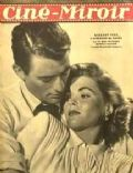 Gregory Peck on the cover of Cine Miroir (France) - September 1948