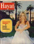 Hayat Magazine [Turkey] (11 July 1974)