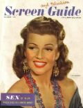 Rita Hayworth on the cover of Screen Guide (United States) - October 1948