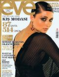 Nurgül Yesilçay on the cover of Eve (Turkey) - October 2008