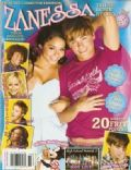 Vanessa Hudgens on the cover of Popstar (United States) - October 2007
