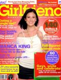 Bianca King on the cover of Girlfriend (Philippines) - June 2007