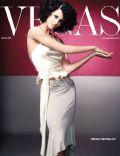 Vegas Magazine [United States] (July 2004)