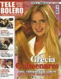 Grecia Colmenares on the cover of Tele Bolero (Italy) - April 2000