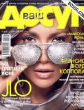 Jennifer Lopez on the cover of Dosug (Russia) - 2008