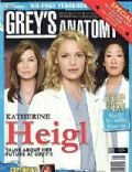 Ellen Pompeo, Katherine Heigl, Sandra Oh on the cover of Greys Anatomy Magazine (United States) - July 2008