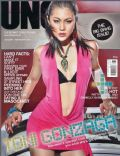 Toni Gonzaga on the cover of Uno (Philippines) - January 2007