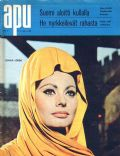 Sophia Loren on the cover of Apu (Finland) - February 1964